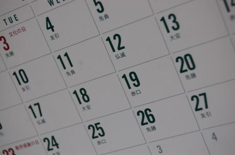 通塾日数は週何日がベスト?(前編)