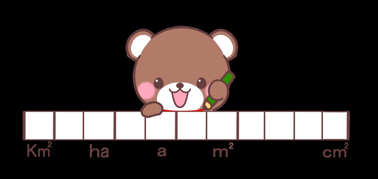対話式算数第14話:三角形と四角形