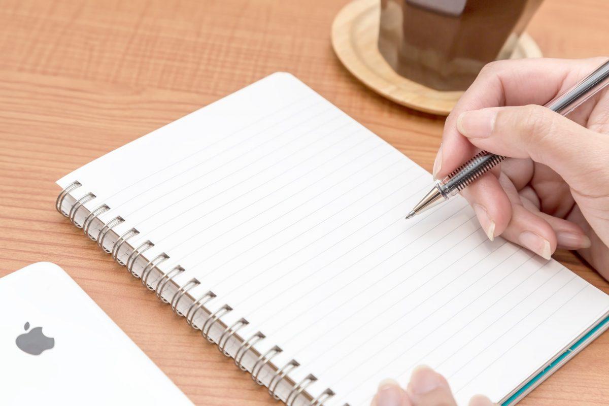 授業中の上手いノートの取り方