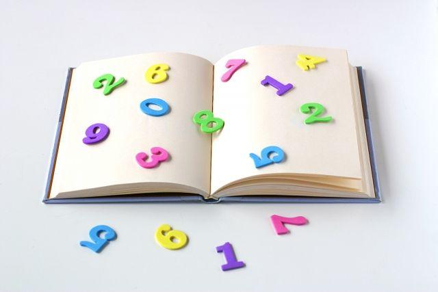 中学受験算数は基礎を磨くことが大切です。算数問題集なら算数教材塾・探求。