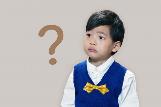 算数教材塾・探求の教材は質問ができます